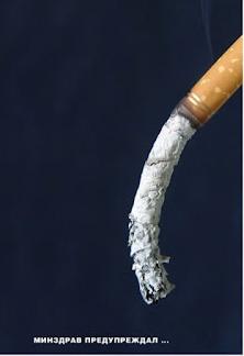 курение снижает потенцию