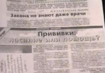 http://astrabis.ru/image/vacc5.jpg